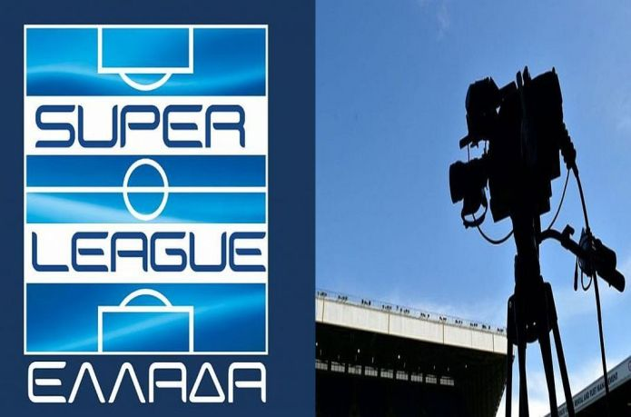 Super League: Αυλαία 16ης αγωνιστικής με τρεις αναμετρήσεις
