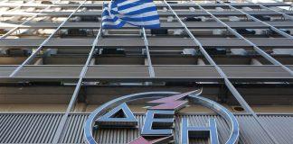 Θεσσαλονίκη: Έκτακτη διακοπής ρεύματος