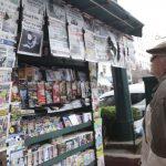 Οι τίτλοι των εφημερίδων σήμερα Τετάρτη 20/02