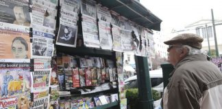Μια ματιά στους τίτλους των εφημερίδων σήμερα Τετάρτη 20/03