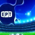 """""""Απογειώθηκε"""" η ΕΡΤ με το ντέρμπι της Θεσσαλονίκης, τον ΠΑΟ και την ΑΕΚ!"""