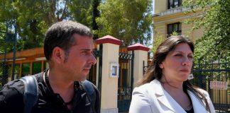 Κωνσταντοπούλου: Αυτό που συνέβη στο Μάτι δεν ήταν ατύχημα, ήταν έγκλημα