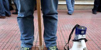 Θεσσαλονίκη: Συγκέντρωση διαμαρτυρίας εκπαιδευτικών