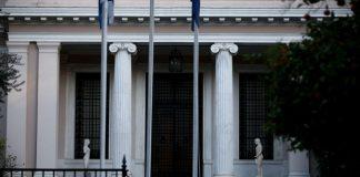 """""""Εξοστρακίζουν"""" τους ευρω-επιτρόπους από τις τράπεζες"""