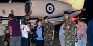«Όχι» στο αίτημα των Μητρετώδη-Κούκλατζη για μετάθεση στο εξωτερικό