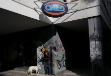 ΟΑΕΔ: Λιγότεροι οι εγγεγραμμένοι άνεργοι τον Φεβρουάριο