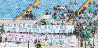 Πανό κατά Αλαφούζου, Βαρδινογιάννη από οπαδούς του ΠΑΟ