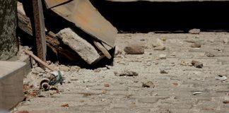 Σεισμός 3,9 στα όρια των νομών Σερρών και Δράμας
