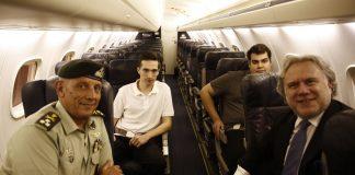 Ερώτηση ΝΔ για την ΕΔΕ για τους δύο Έλληνες στρατιωτικούς