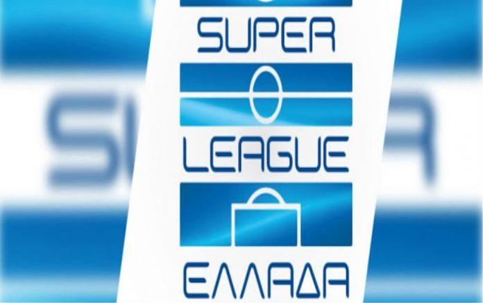 Super League: Στη Ριζούπολη πέφτει η αυλαία της 27ης αγωνιστικής