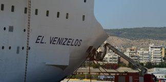 Ελ. Βενιζέλος: Αντλήθηκαν τα νερά, επανήλθε σε ευθεία