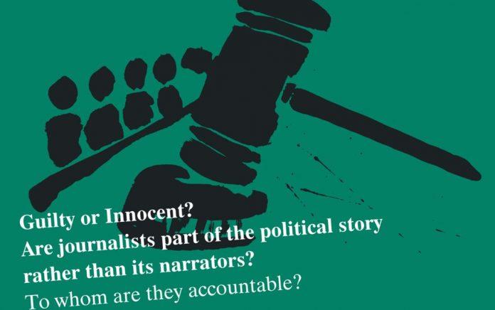 «Κλειδί για τη διατήρηση της Δημοκρατίας η δημοσιογραφία»