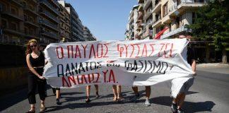 Σε κλοιό πορειών η Ελλάδα για την πέμπτη επέτειο της δολοφονίας Φύσσα