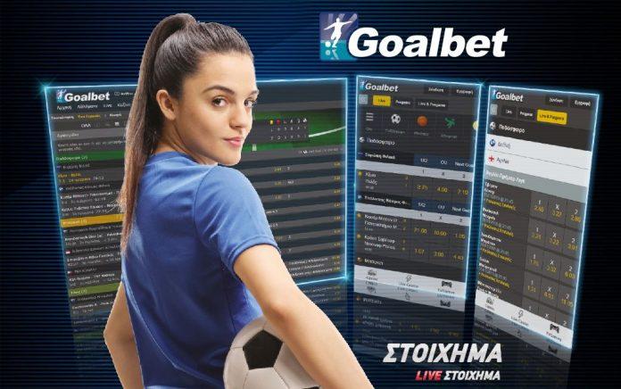 Μάντσεστερ Γιουνάιτεντ - Παρί Σεν Ζερμέν σήμερα στην Goalbet με 0% γκανιότα*