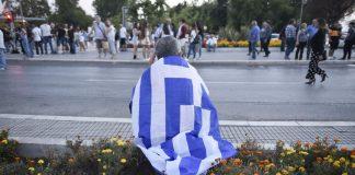 Συγκέντρωση για τη Μακεδονία έξω από το Βελλίδειο (pics)