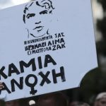Ζ. Κωστόπουλος: Το κατηγορητήριο καίει τους αστυνομικούς