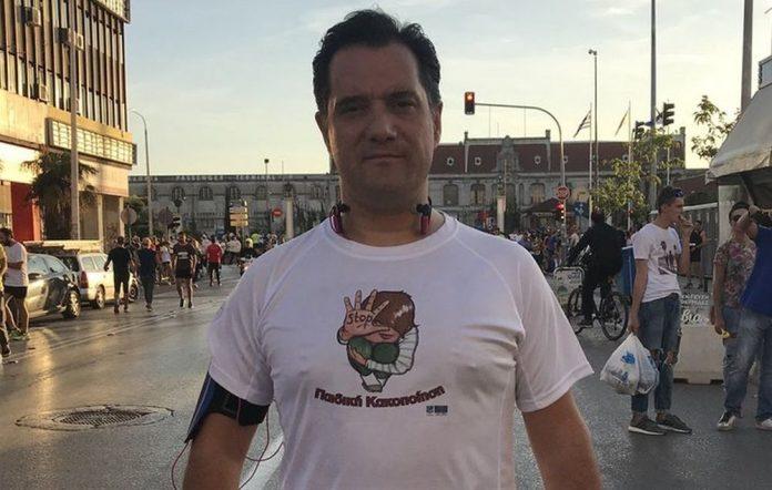 Στον Νυχτερινό Ημιμαραθώνιο Θεσσαλονίκης ο Άδωνις Γεωργιάδης