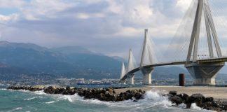 Οι νέες τιμές στα διόδια της γέφυρας Ρίου –Αντιρρίου