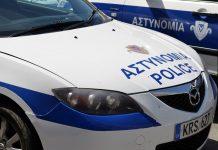 Συνελήφθη 30χρονος που απειλούσε με μαχαίρι οδηγό αστικού λεωφορείου