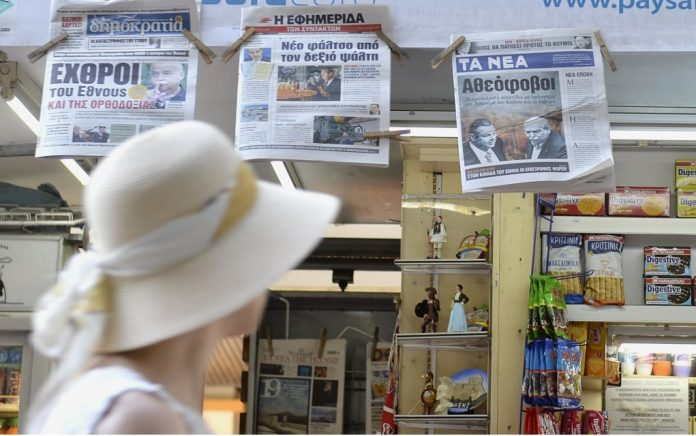 Μια ματιά στους τίτλους των εφημερίδων