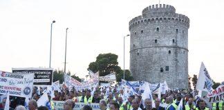 Θεσσαλονίκη: Δύο συγκεντρώσεις διαμαρτυρίας