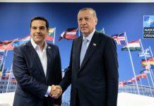 Ολοκληρώθηκε η συνάντηση Τσίπρα – Ερντογάν