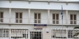 Μαφία Κορυδαλλού: Οι «ροζ» διάλογοι της δικηγόρου με τον αρχηγό
