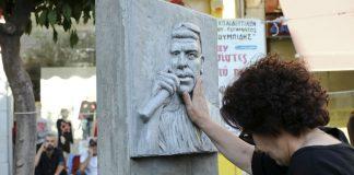 Δίκη Χρυσής Αυγής: Αποχώρησε κλαίγοντας η Μάγδα Φύσσα