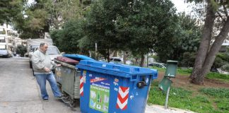 Θεσσαλονίκη: Κανονικά η αποκομιδή των ανακυκλώσιμων συσκευασιών