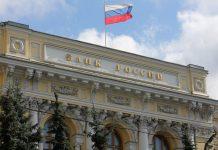 Η Τράπεζα της Ρωσίας εντόπισε 168 σχήματα «πυραμίδων» το 2018