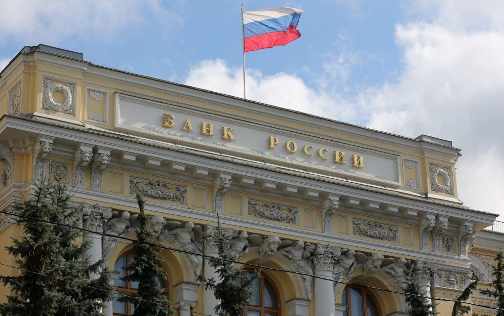 9e22a0b38b Ρεκόρ για τις οφειλές των Ρώσων σε δάνεια - politik.gr