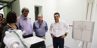 Τσίπρας: «Θα ενισχύσουμε περαιτέρω τη Δημόσια Υγεία»