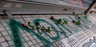 Οικογένεια Ζακ Κωστόπουλου: «Δολοφόνησαν το παιδί μας» (vd)