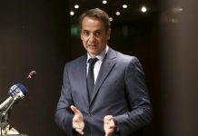 Κ. Μητσοτάκης: «Φορολογικά κίνητρα που θα προσελκύουν επενδύσεις»
