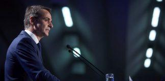 «Η ΝΔ θα καταψηφίσει τη συμφωνία των Πρεσπών»