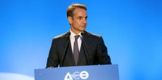 Μητσοτάκης: «Έτσι θα πάμε την Ελλάδα μπροστά» (vd)