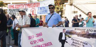 ΔΕΘ: Μπλόκο της Αστυνομίας στη διαμαρτυρία της ΠΟΕΔΗΝ (vd)