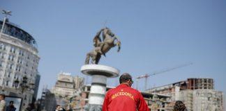 ΠΓΔΜ: Ερωτηματικά για αλλαγή του Συντάγματος - Τα εμπόδια για Ζάεφ