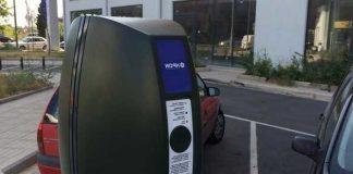 Θεσσαλονίκη: Εγκαταστάθηκε ο πρώτος σταθμός φόρτισης ηλεκτρικών ΙΧ