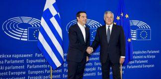 Τσίπρας: Η Ελλάδα τα κατάφερε. Είναι διαφορετική χώρα
