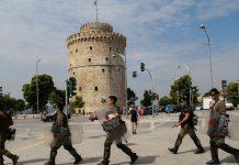 Αστακός η Θεσσαλονίκη ενόψει των κινητοποιήσεων