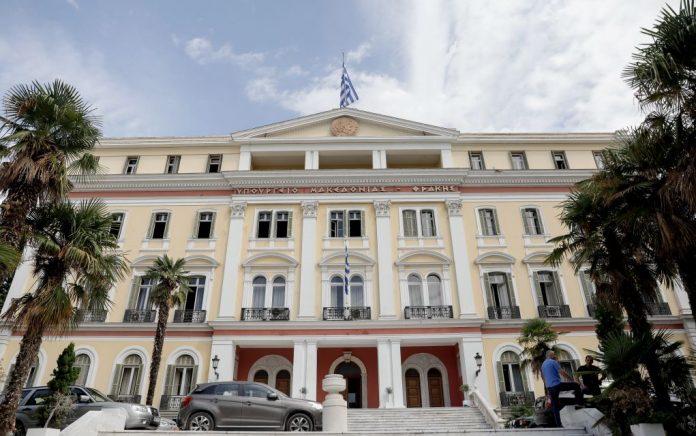 Το ΥΜΑΘ στηρίζει το ταξιδιωτικό portal Via Egnatia