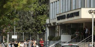 Έρευνα για τον θάνατο κρατούμενου διέταξε το υπουργείο Δικαιοσύνης