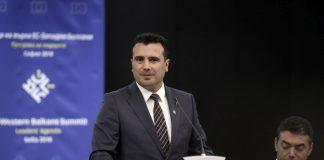 «Δεν υπάρχει άλλη Μακεδονία εκτός από τη δική μας» - Politik.gr