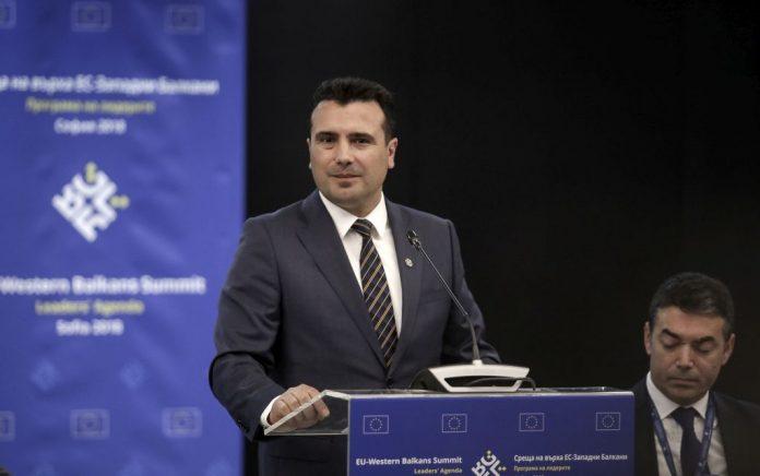 Κρίσιμη σύσκεψη στα Σκόπια για τις εκλογές