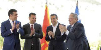 Μογκερίνι: Ικανοποίηση για την έναρξη ισχύος της Συμφωνίας των Πρεσπών