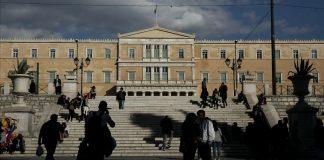 Κατά 355.000 κατοίκους μειώθηκε ο ελληνικός πληθυσμός σε μια δεκαετία