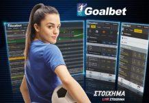 Σεβίλλη - Μπαρτσελόνα σήμερα στην Goalbet με 0% γκανιότα*
