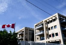 Κλειστή σήμερα η πρεσβεία του Καναδά