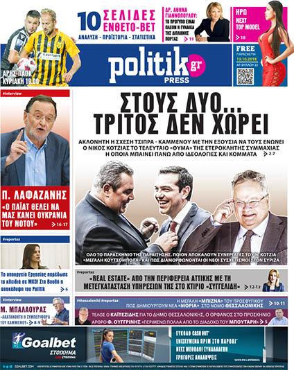 Politik FREE PRESS 022